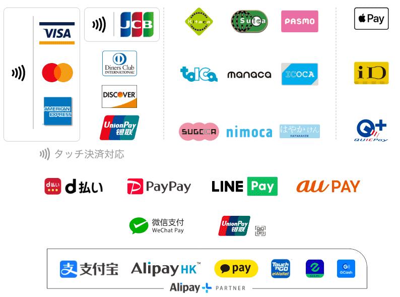 クレジットカード・キャッシュレス対応!!